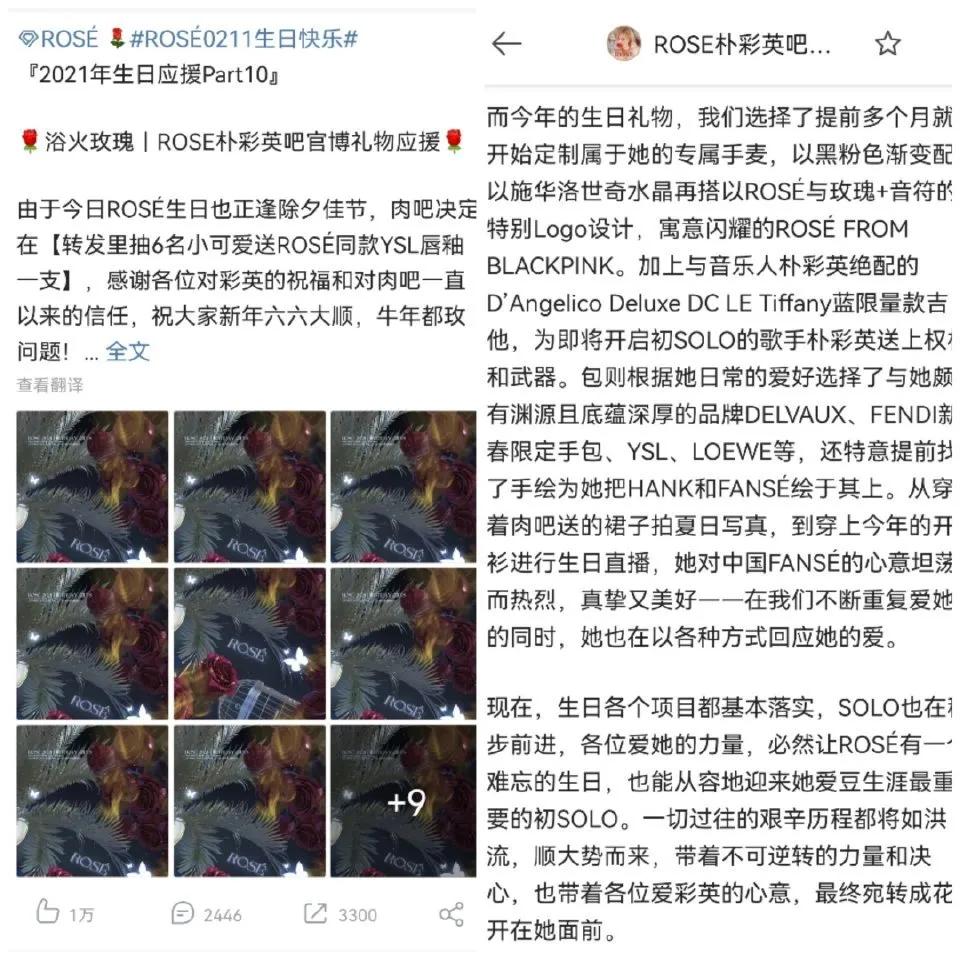 """1家韩娱粉丝后援会被禁言,网友:干得漂亮"""""""