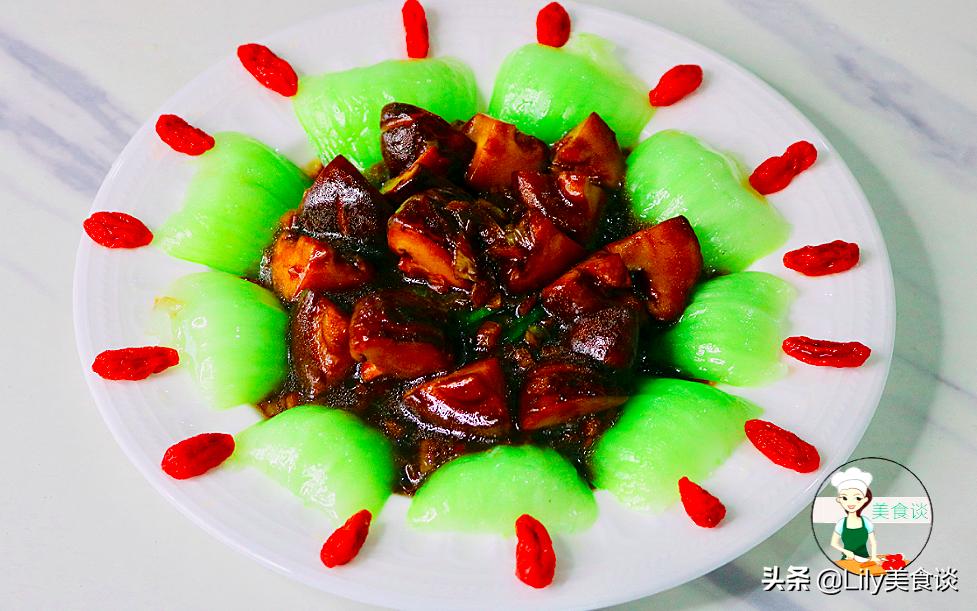 蚝油香菇油菜(香菇炒上海青)做法步骤图 收藏