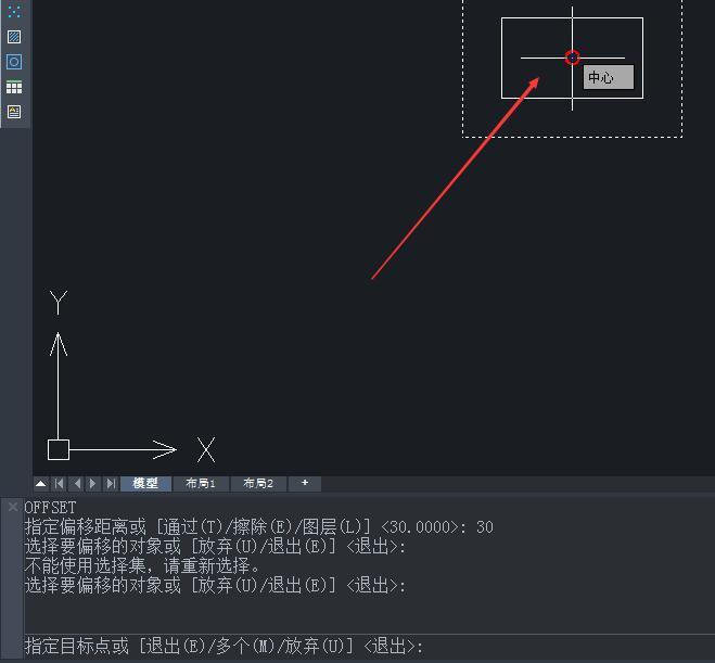 cad偏移快捷键命令(cad常用命令大全图表)