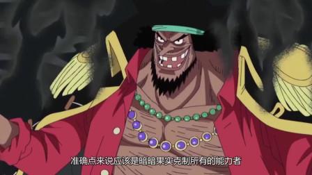 海賊王:6個擅長使用壓縮技巧的人,貝拉米壓縮彈簧,熊壓縮空氣