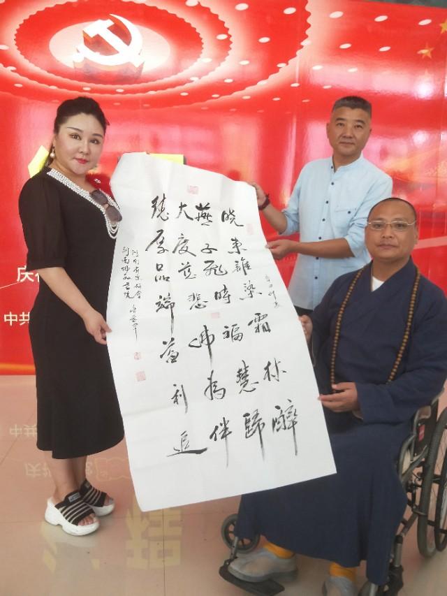 十五米《济慈上人建党百年精神赋》书法长卷郑州市档案馆永久收藏