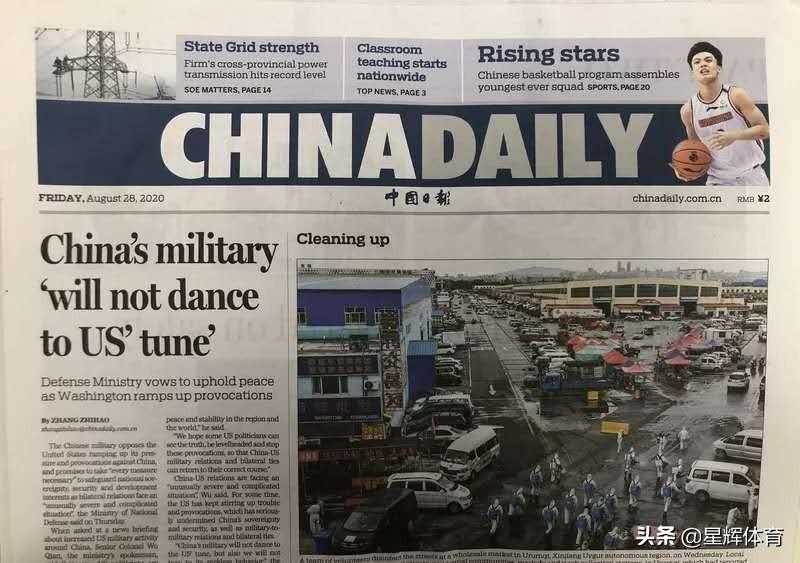 阿联坐轮椅赴美真心酸 徐杰上中国日报头版 杜锋最信赖外教回归