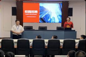 北大青鸟郑州华睿IT职业教育|教学篇