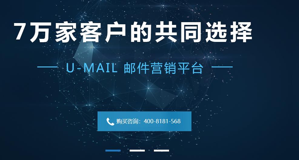 邮件营销推广方法——低成本的营销推广方式