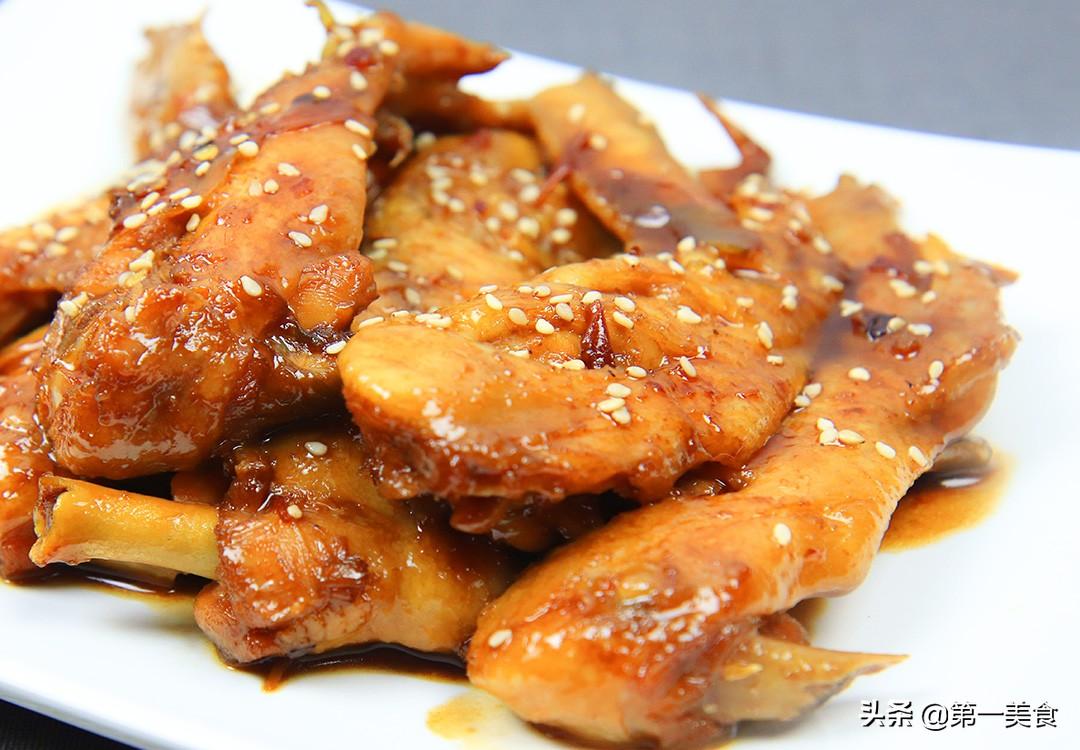 【红烧鸡翅】做法步骤图 软糯香甜 红润发亮