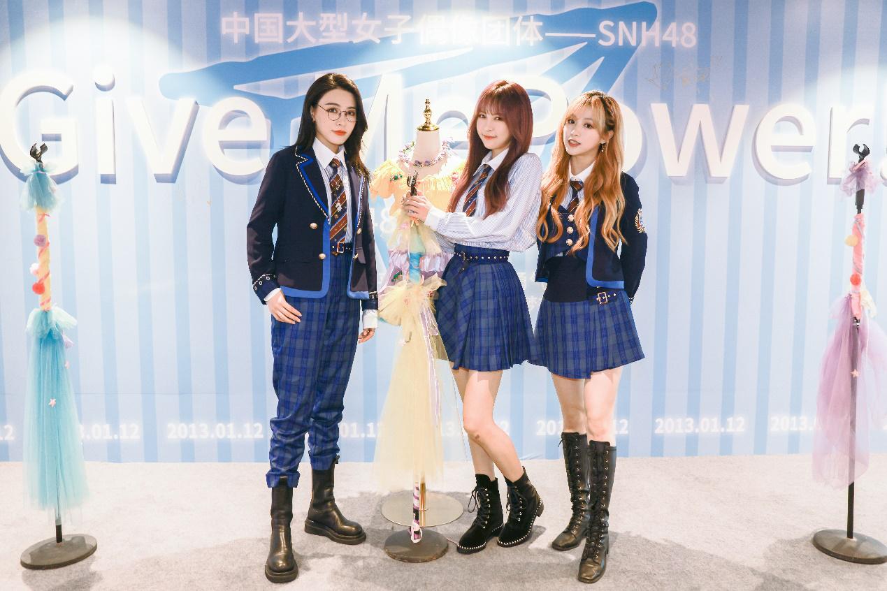 "SNH48""星梦之旅""线下展开幕 呈现八年感动回忆"