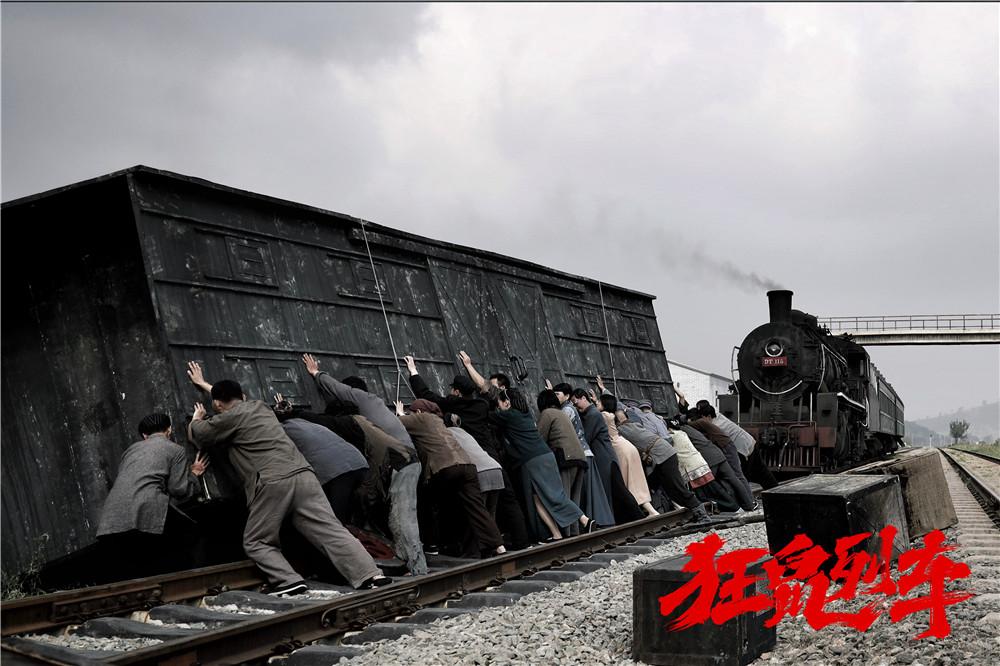 《倩女幽魂》导演再出新作,《狂鼠列车》上映,釜山行气质