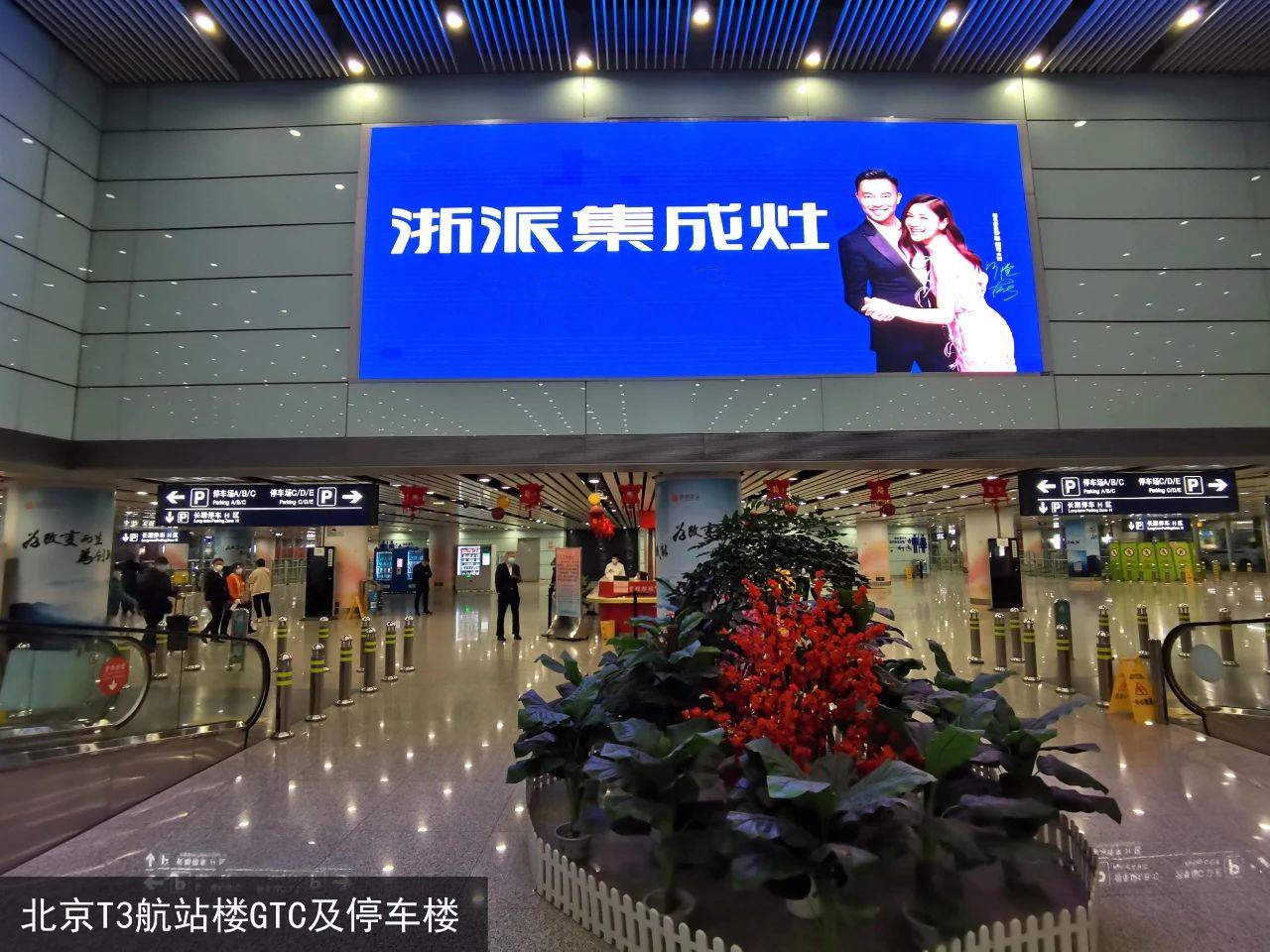 时尚浙派丨2021融媒体宣传新矩阵
