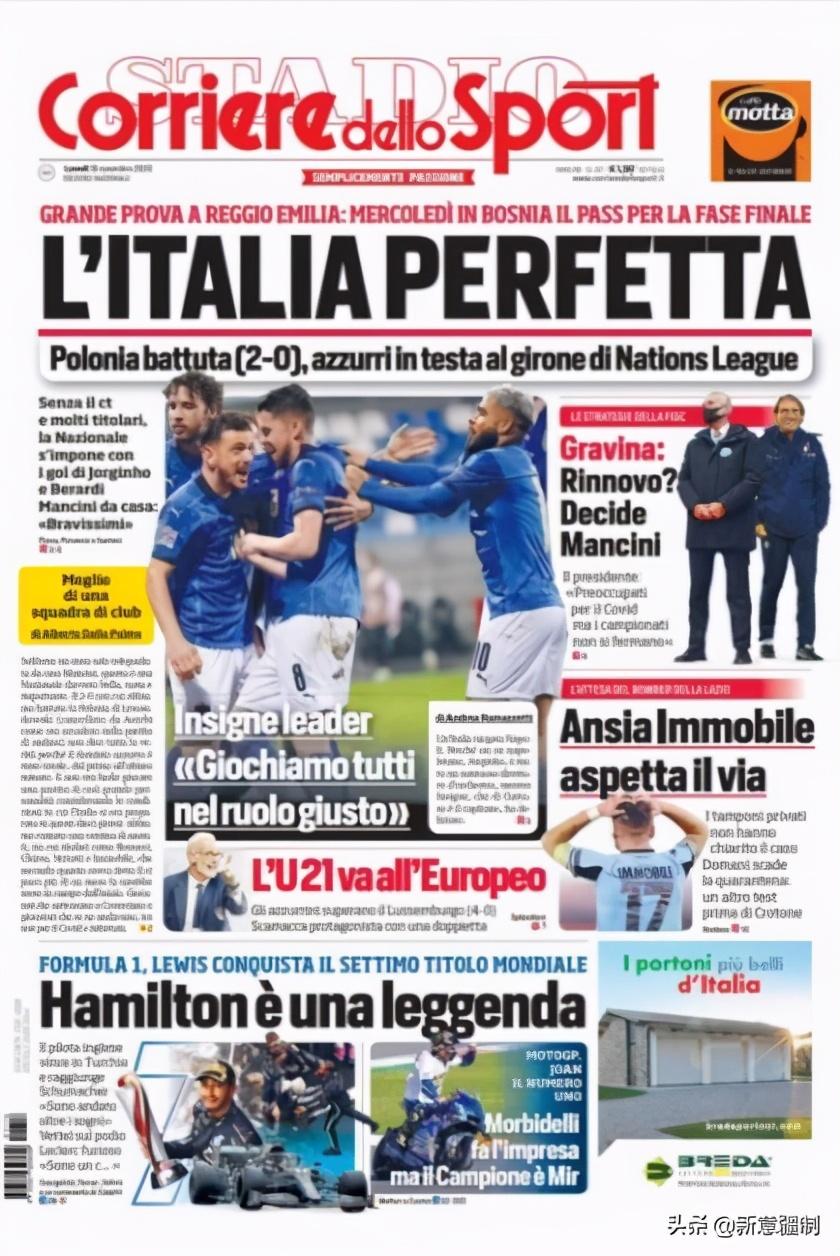 16日意大利足球-美丽蓝军已21场不败,距欧国联4强差一场