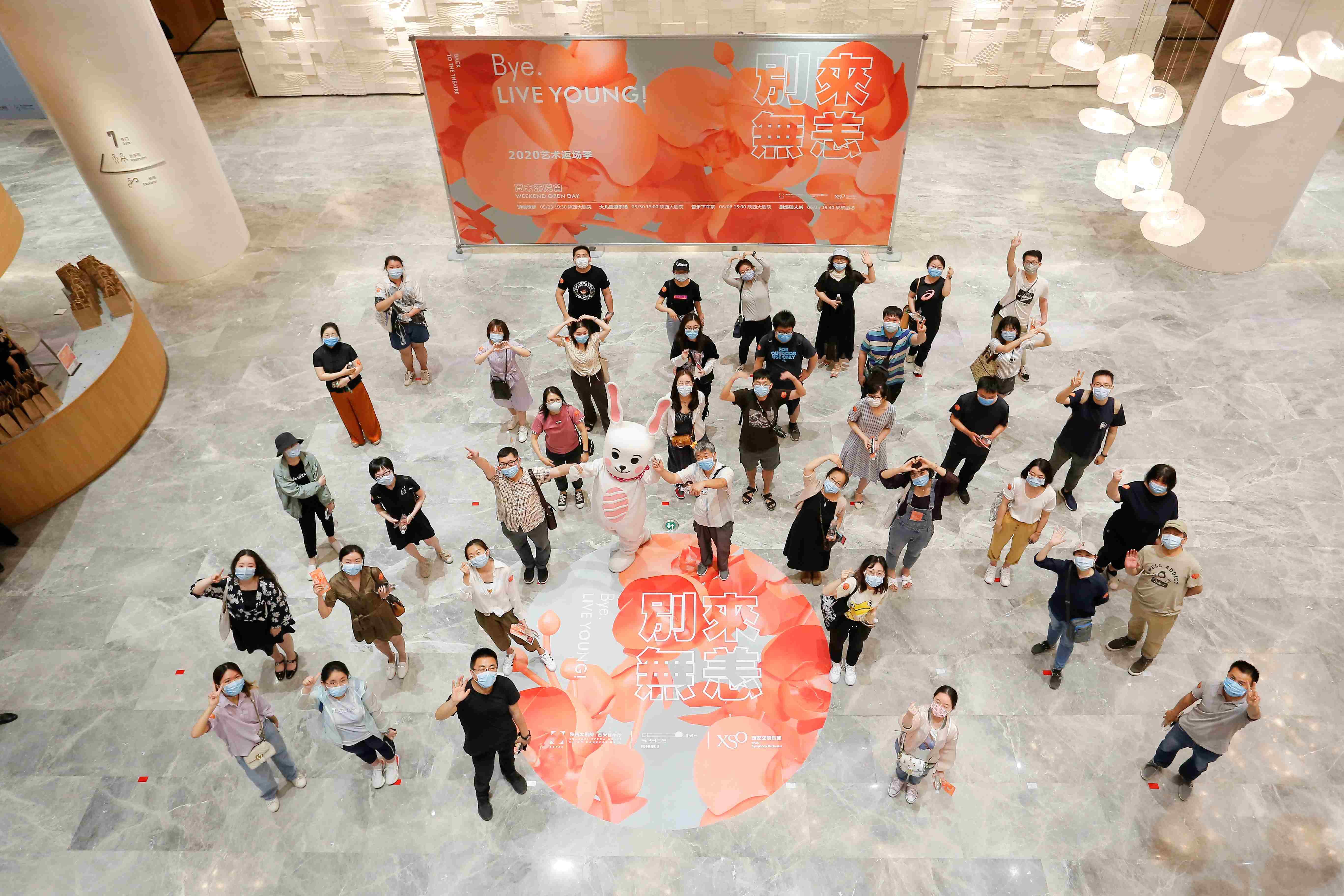 陕西大剧院、西安音乐厅2020下半年演出季发布