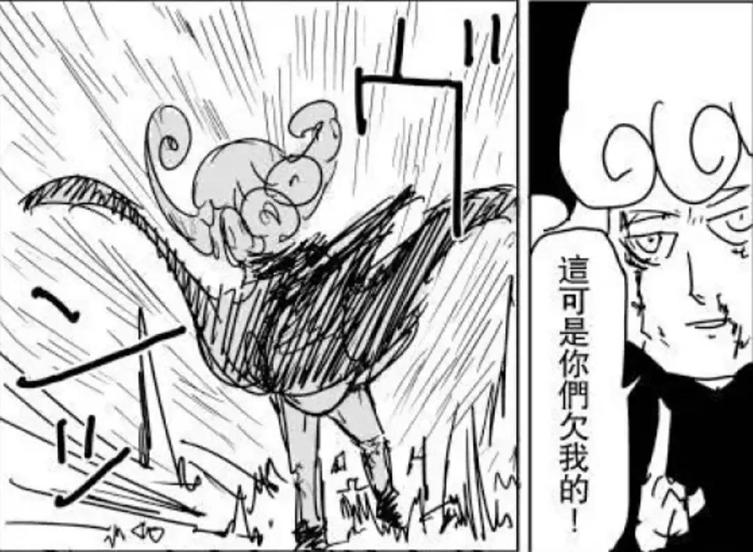 一拳超人重制版引起不滿,村田大改角色性格,粉絲叫苦連天