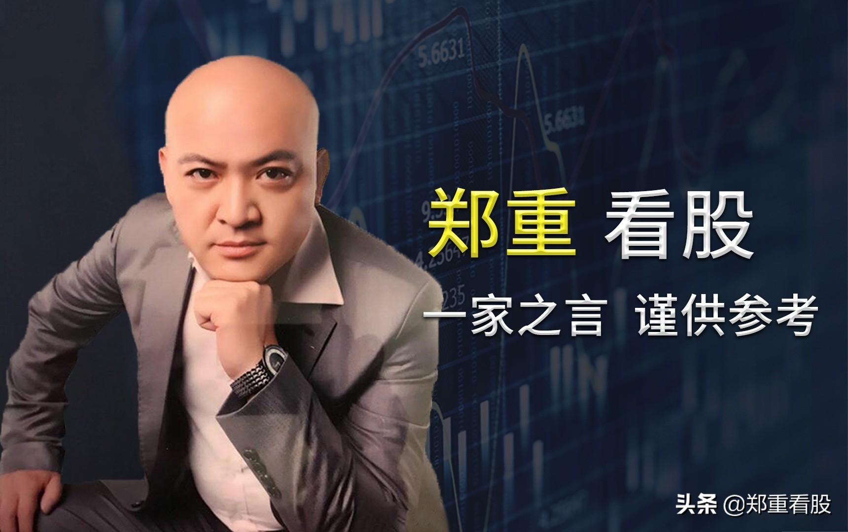 """郑重看股:王海爆""""辛巴假燕窝""""成本不到1元 网红概念股有风险"""