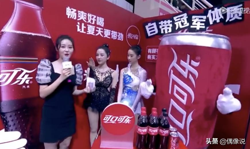 张艺凡祝贺陈小纭获体操冠军,并晒两人合影,脸小的优势很明显