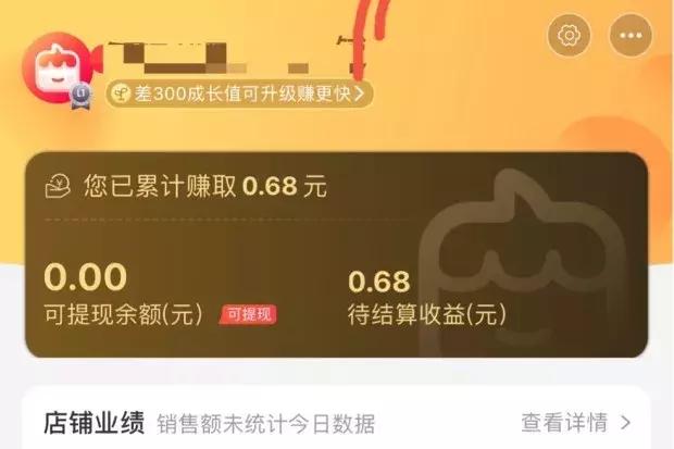 """阿里低调上线""""淘小铺"""",0门槛开店轻松赚钱"""