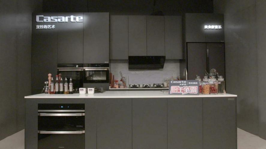 选厨电难,选好厨电更难!卡萨帝美食家:厨王的选择你不试试?