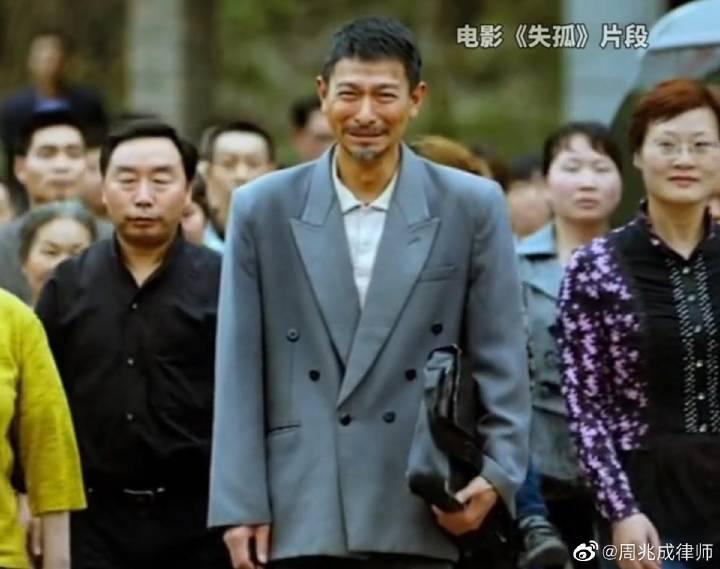 郭刚堂抵达北京认亲,刘德华表示祝福,公安部开发布会,拐卖者一男一女落网,律师:其子对养父母没赡养义务