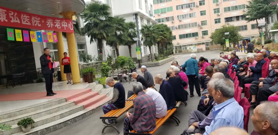 """荥阳市康弘颐养苑成功举办""""双节""""庆祝活动"""