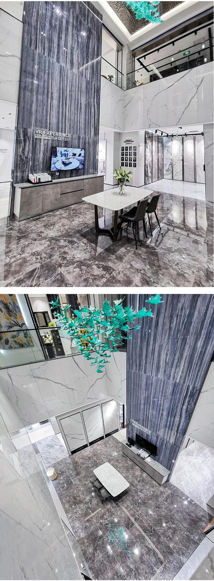 空间设计的创意性 2021年东鹏优秀店面第15期(北京)