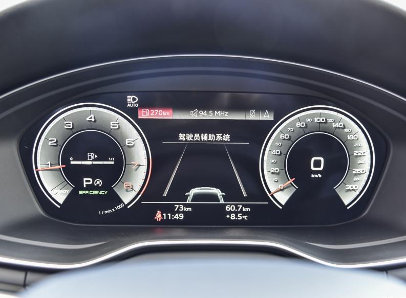新奥迪A5上市,quattro四驱下放至中配,37.18万起