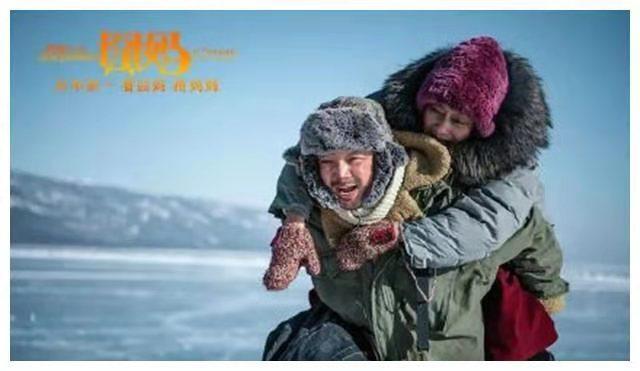 电影《唐人街探案3》坚持春节上映迅雷下载1080p.BD中英双字幕高清下载
