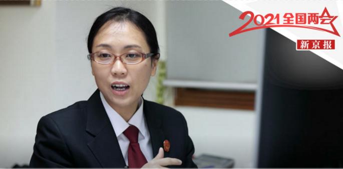 全国人大代表陈海仪:建议对小额网贷逾期年轻人慎用失信惩戒