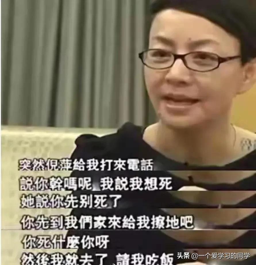倪萍和宋丹丹的世纪误会,在一个拥抱后化解了!