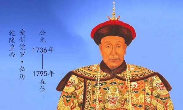 89岁去世的乾隆,究竟有多恐怖?再多活4年就能见到末代皇帝一辈