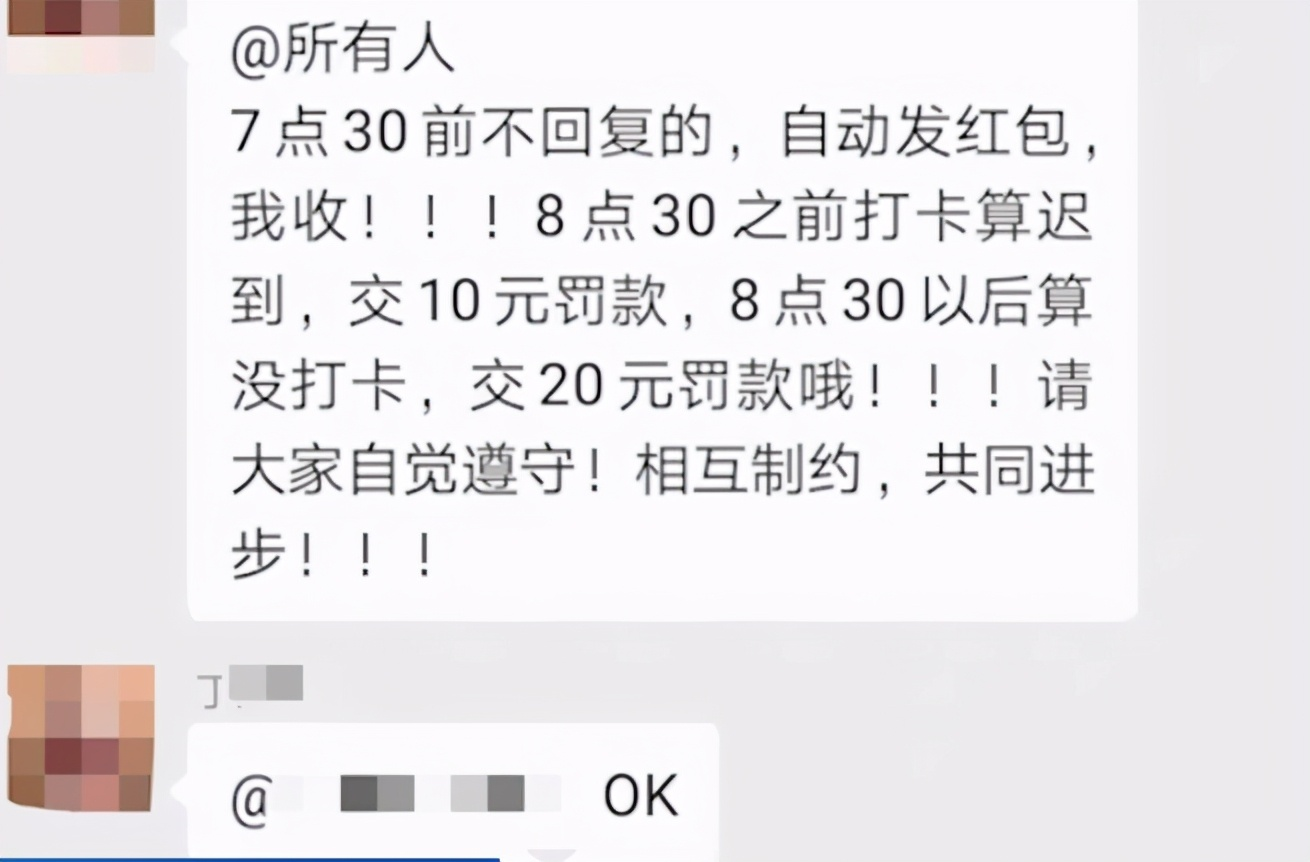 甘肃一中学班主任被爆对学生罚款,学生家长:一学期罚了七八万