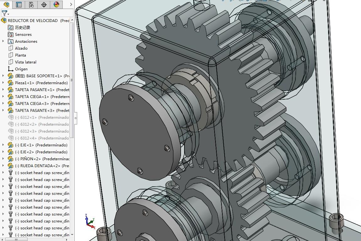 上下平行轴一级圆柱齿轮减速器3D图纸 Solidworks设计 附IGS