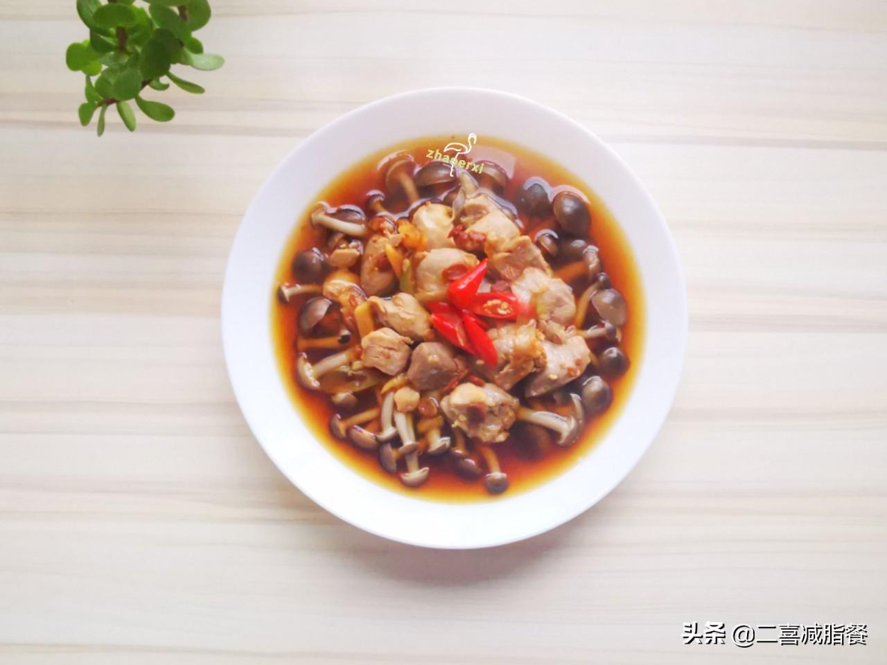 减脂的蟹味菇蒸鸡,多糖和高蛋白的完美结合 减肥菜谱做法 第6张