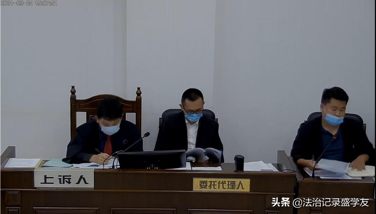 云南一股东出资纠纷案引争议:是抽逃出资,还是合同对价
