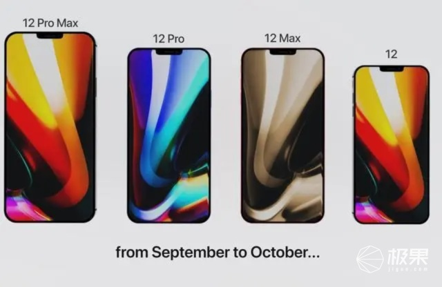 新iPhone或将于10月12日公布!外型大变设计风格更粗犷,4g版更划算