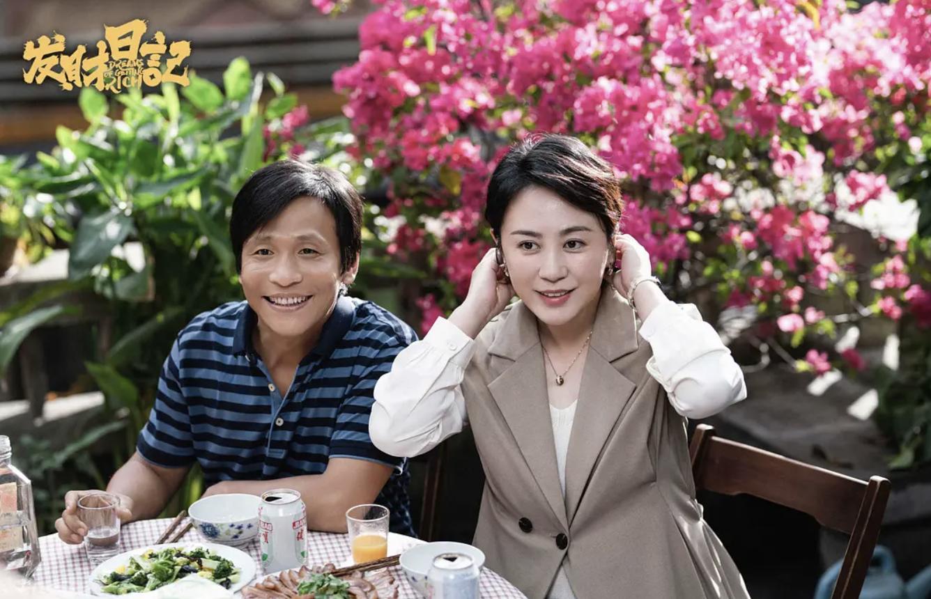 一部封王!贾玲成中国影史票房第一女导演,票房30亿将瘦成闪电