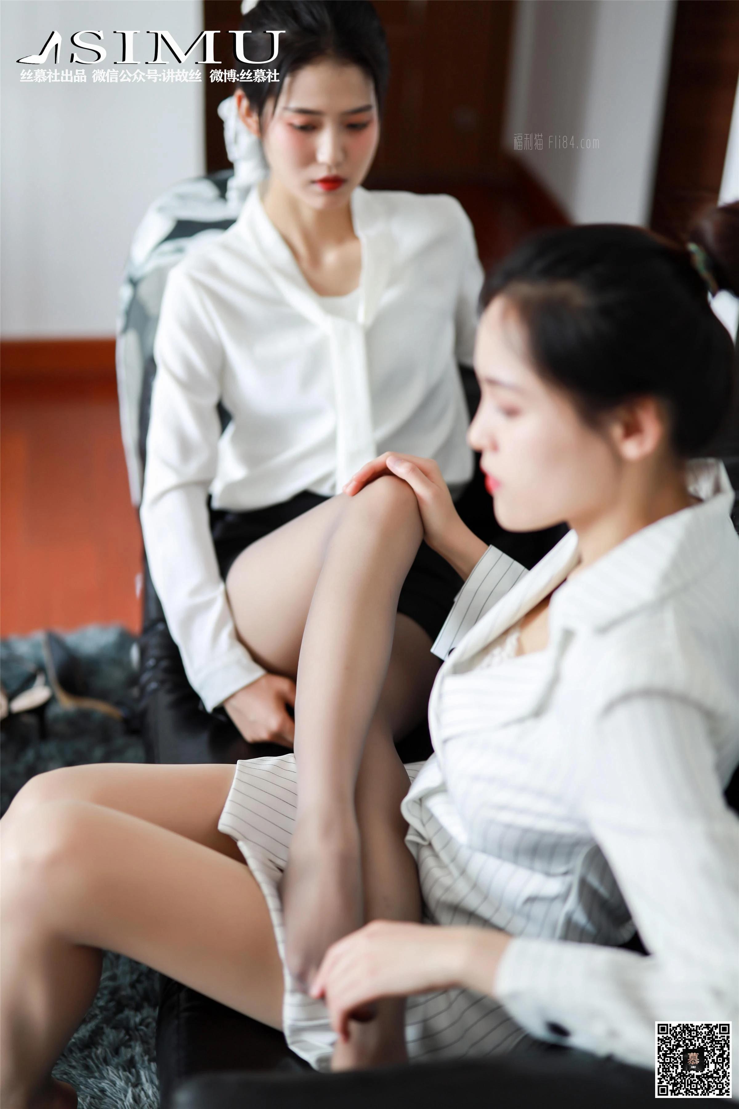 【丝慕写真系列】SM251《办公室里的两位秘书》[85P]