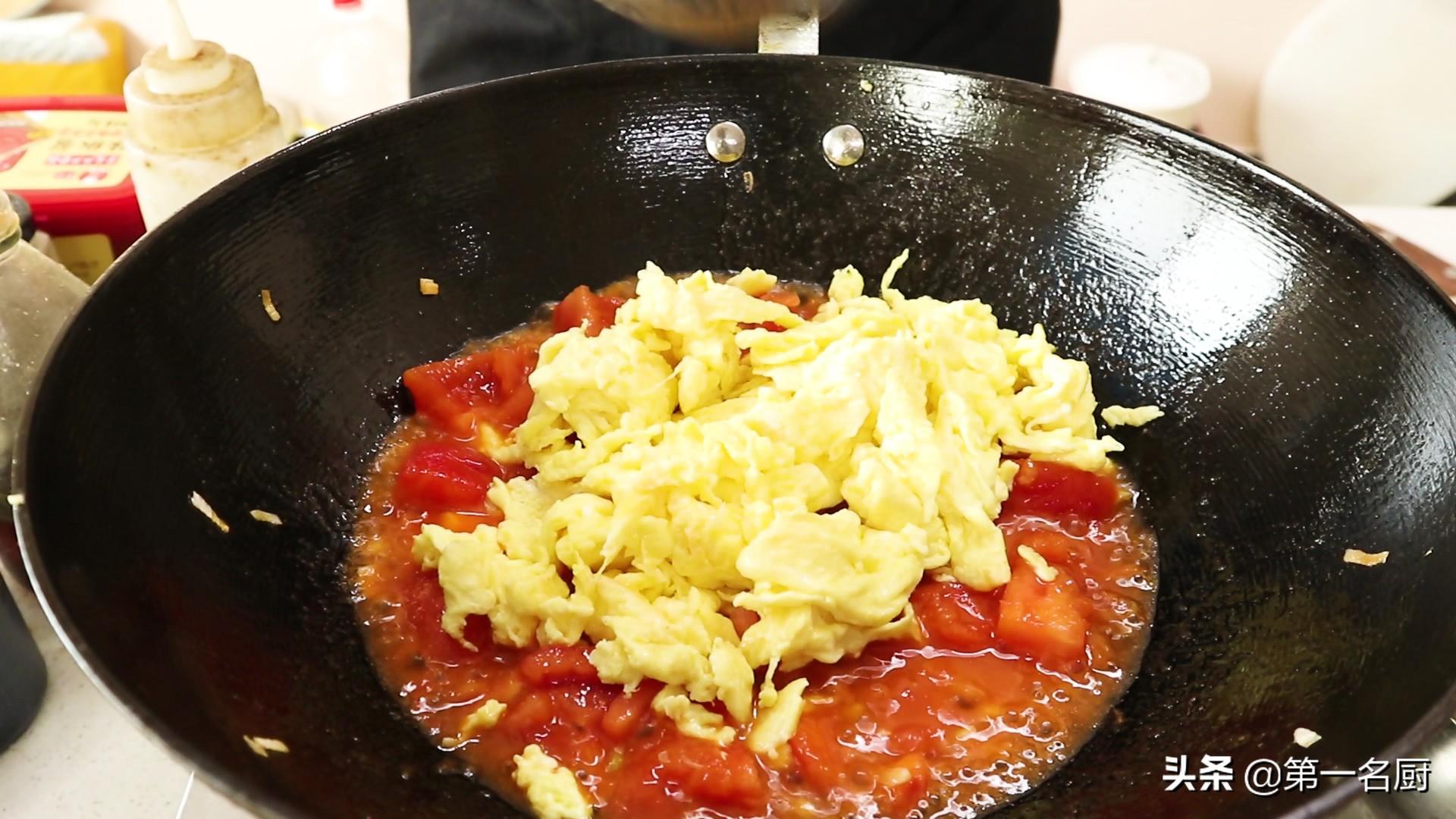 西红柿炒鸡蛋想要做得好吃,关键就在这两步 美食做法 第14张