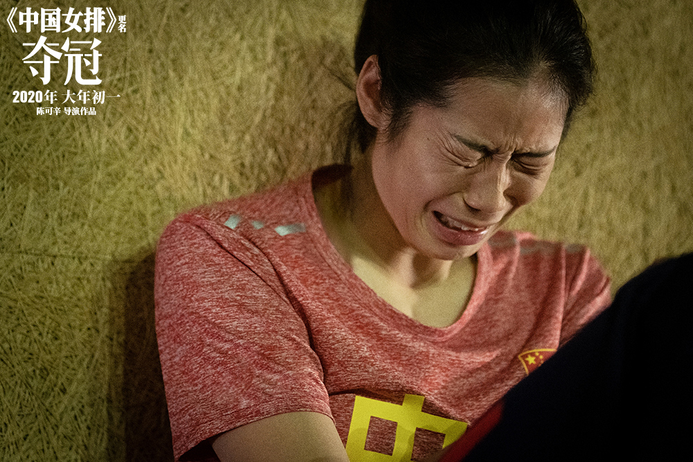 《夺冠》首轮口碑出炉,巩俐黄渤飙演技,观众看哭一片