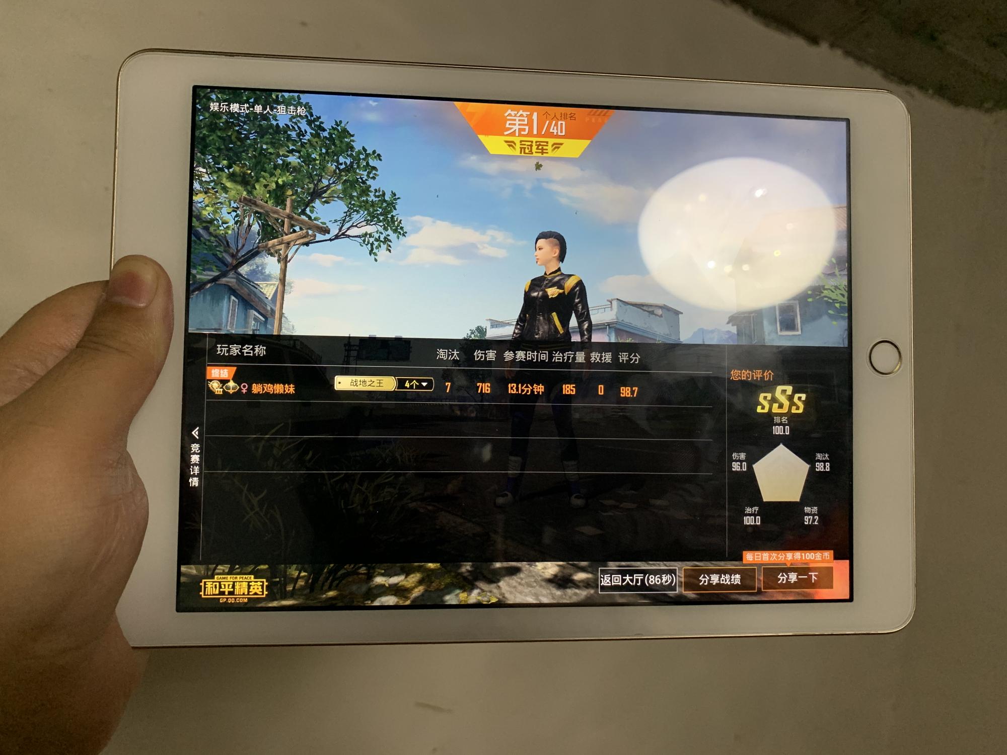iPhoneXR更新iOS14:流畅度爆表,这个功能给满分