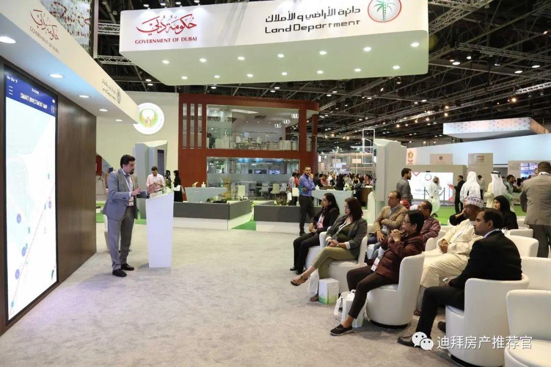 迪拜会保护外国投资人的利益吗?