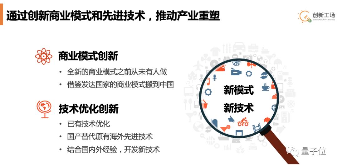 李开复「预见2021」:四大领域将迎来空前发展机遇