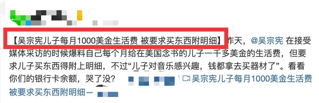 57岁吴宗宪罕晒全家福,一家5口独缺老婆,结婚30年绯闻不断?