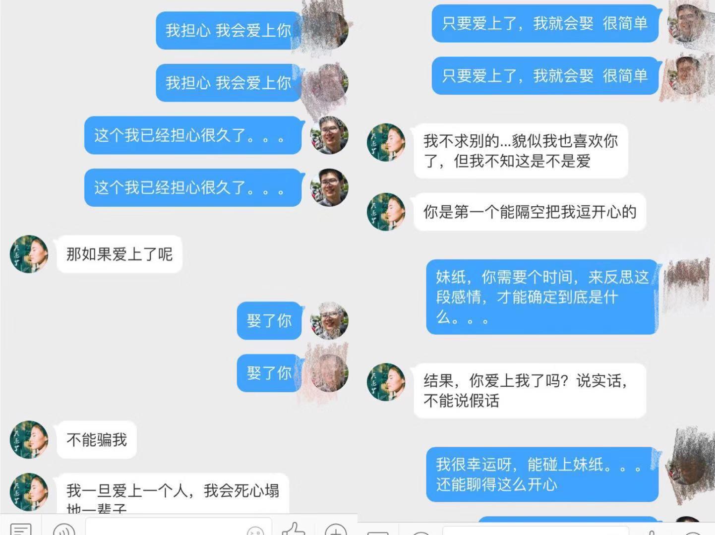 东京爱情故事普通话免费观看,新版东京爱情故事2020日剧网  第6张