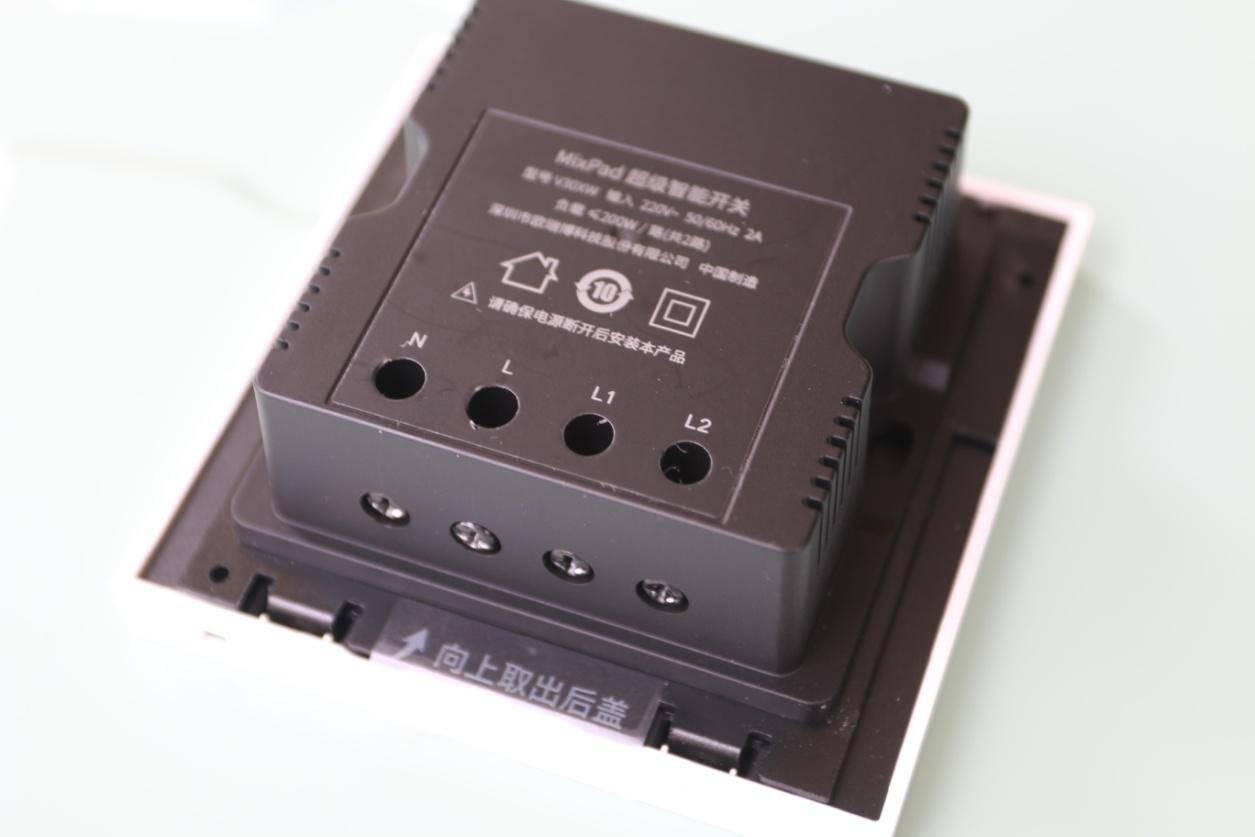 全屋智能控制终端 新老电器通吃 欧瑞博超级智能开关弯道超车