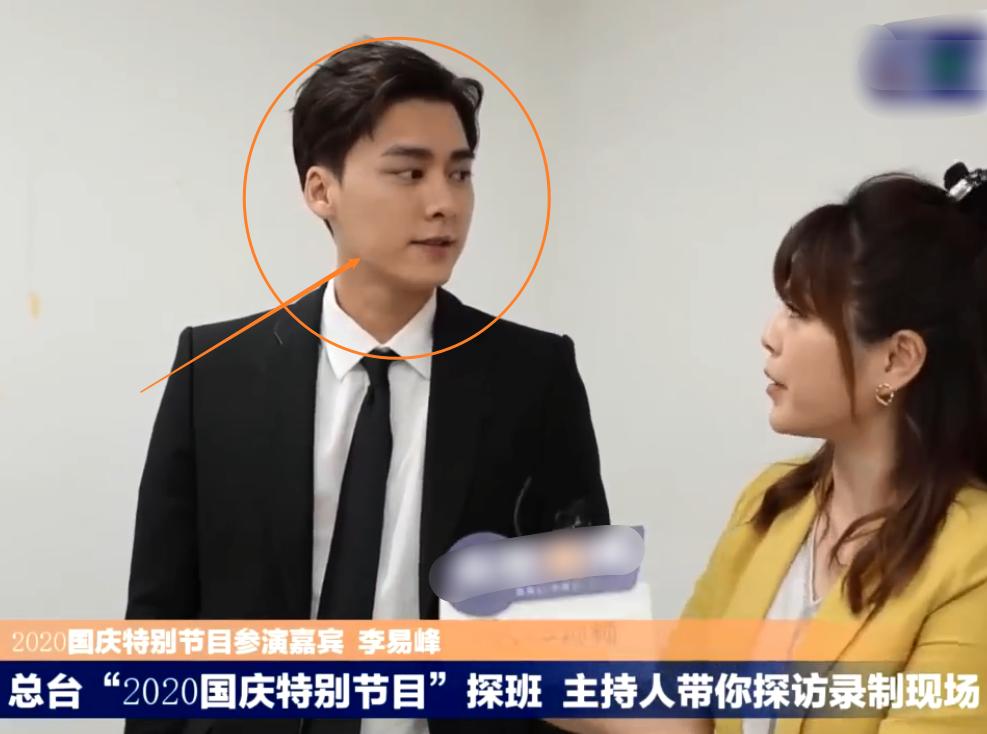33岁李易峰采访花絮,失去美颜滤镜后,这还是你们心中的男神吗