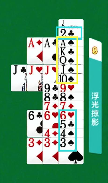 掼蛋技巧实战:你的出牌暴露了太多!被敌家完全掌握手牌有多恐怖