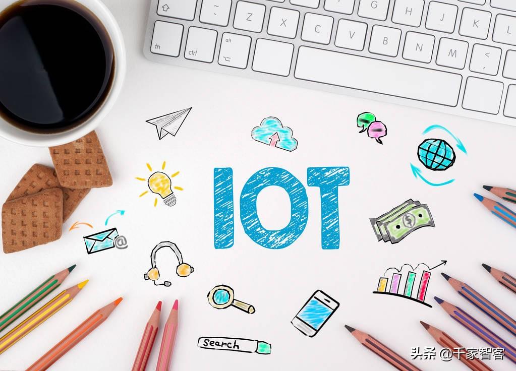 iot是什么意思(iot产品有哪些)