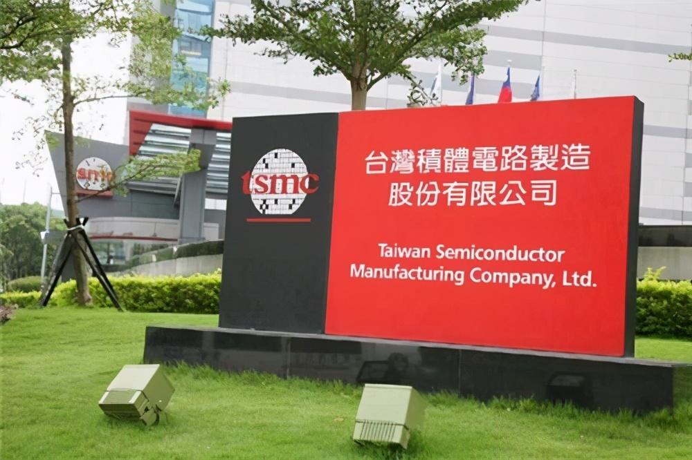 台积电在芯片行业的霸主地位,完全归功于中国