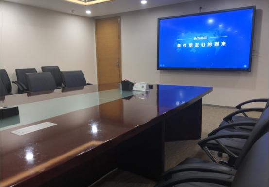 多次会议效率实测丨会议平板哪个好