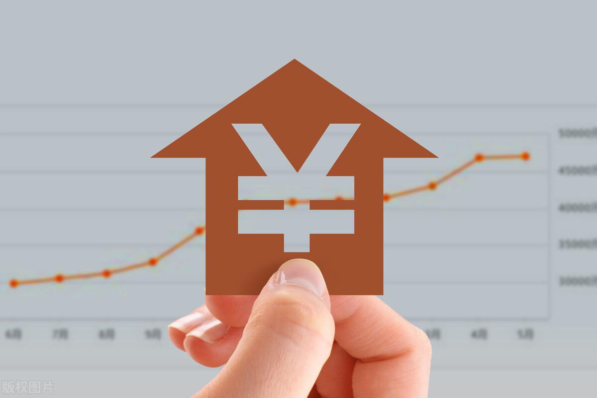 买房注意!2021下半年,房价可能迎接下降?内行透露3大原因