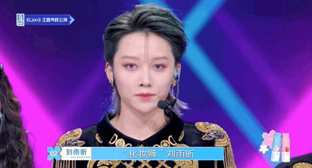 青2:刘雨昕又拿公演第一,票数碾压全场,《敲敲》组却让人心酸