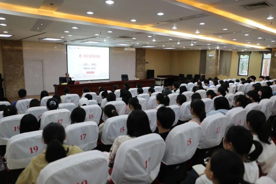 """南昌师范学院:念好""""三字诀"""",扎实推进党史学习教育"""